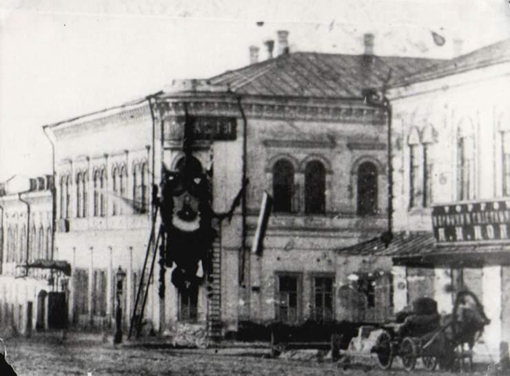 8 июня 1918 года. Самара.